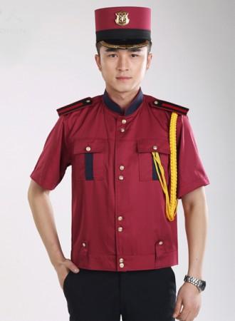 Đồng phục bảo vệ khách sạn bell 04
