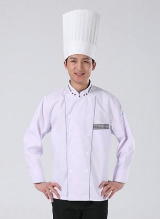 Áo bếp trắng 08