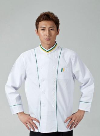 Áo bếp trắng 14