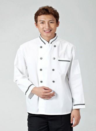 Áo bếp trắng 12