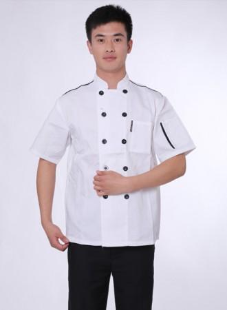 Đồng Phục bếp, áo bếp 02