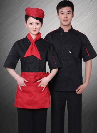 Áo bếp nam nữ 04