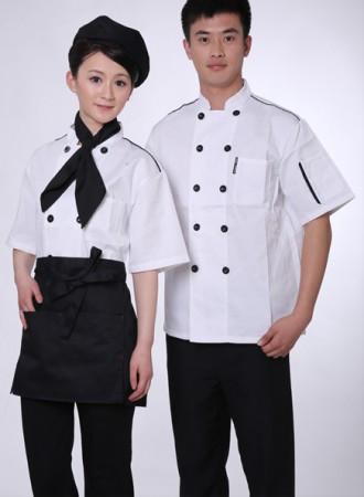 Áo bếp nam nữ 05